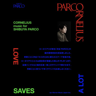 CORNELIUS music for SHIBUYA PARCO '20 07ー08